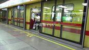 广州地铁1号线 A1 大西 1x17 18 体育中心出站