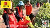 2017.2.26白云山环保公益活动 火星人志愿者总队