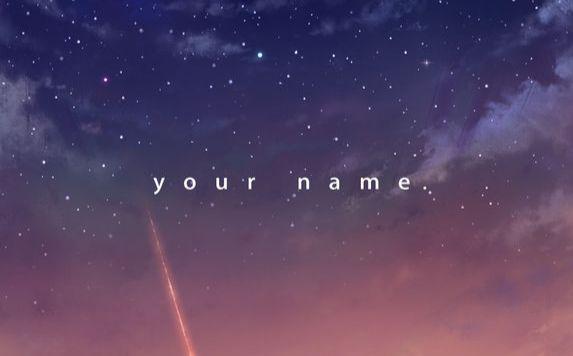 【我这一拳下来你可能】+没什么大不了 piano.ver『你的名字ED』【小懒】