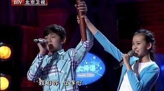 再次听到刘欢这首《我和你》,好怀念08年的辉煌时刻