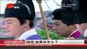 """霍建华加盟《如懿传》演""""乾隆"""""""