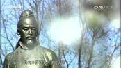 赵州桥与李春