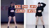 【十七】进来看腿!粉墨BLACKPINK-Kill This Love(lisa位)翻跳 假发就是坠吊的