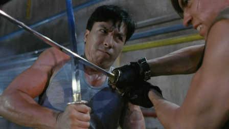 洗黑钱 甄子丹vs约翰萨尔维蒂 武士刀硬碰硬决斗 日本刀术剑道实战