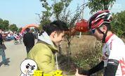 第三届三十岗自行车嘉年华