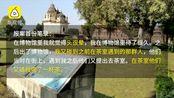 中国女子疑在印度被下药性侵案情:被同一群男子两次邀请喝茶