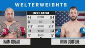 Bellator 209 : 老兰迪之子 瑞安-库卓 Ryan Couture vs. Haim Gozali II (二番战)