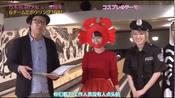【西野七瀬】变成螃蟹的nana,不管cos啥都是很可爱的七七。螃蟹nana最高~