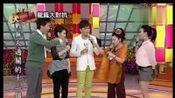 周末快乐颂2012看点-20121103-龙凤大对抗