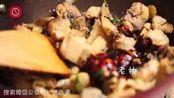 迷迭香美食 —板栗烧鸡
