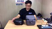 PICO虚拟现实VR一体机开箱体验 UtoVR硬件评测