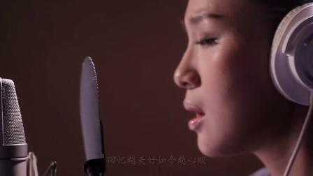 《重生爱人》MV导演版