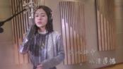 张碧晨张杰演唱电影《我不是药神》主题曲《只要平凡》官方版MV