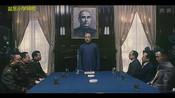 【HD 1080P】【历史_剧情】开国大典 (1989)_ 古月_孙飞虎_黄凯_邵宏来_刘怀正_郭法曾_路希_智一桐__哔哩哔哩 (-) 干杯~-bilibili (1)