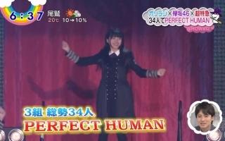 【欅坂46】PERFECT HALLOWEEN 2016 新聞合集 20161024