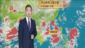 """""""蓝色暴雨预警"""",新台风又生成,9月2日中央气象台天气预报"""