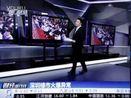 """戴欣明:深圳楼市为什么异常火爆?-[""""戴欣明""""] 热点"""
