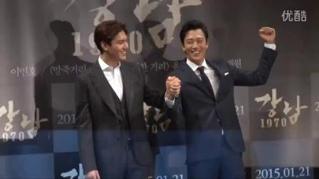 [SSTV]李敏镐出演《江南1970》的理由是刘河导演?【中字】