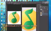 视频:制作QQ音乐图标教程