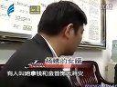 汕头今日视线 2011年03月30日 粤东商网 eastgd.com—在线播放—优酷网,视频高清在线观看