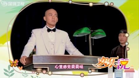 """""""万万没想到""""版《十月围城》 深圳卫视版"""