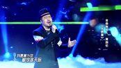 金曲制作人黄国伦,带来经典老歌《我愿意》,爱的好深情卑微!