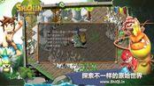 石器时代极品人www.515sq.com拯救布洛多多任务三兄弟石器皇室战争