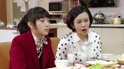 张晔子吃饭和妹妹互怼 你这家子真是开心