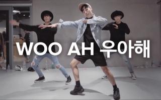 【1M】Junsun Yoo编舞<Woo Ah>