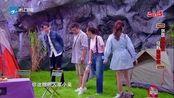 开心剧乐部:刘欢喜欢露腿美女,马苏说她也可以,吃醋了?