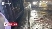 """迪拜人工降雨却意外引发暴雨,变成""""水帘洞""""?全城大面积积水"""