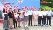 重庆首份高考录取通知书发出 考生圆全科教师梦