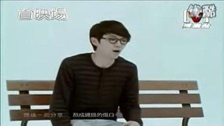 方大同09首只单曲 红豆 MV正式版
