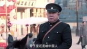 #老酒馆开门迎客##老酒馆定档0826#...