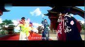 新天龙八部经典主题曲《苍山十年》