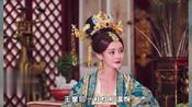 """《大江大河》开播,王瑞子突破形象演绎""""白月光"""",与王凯初相遇"""