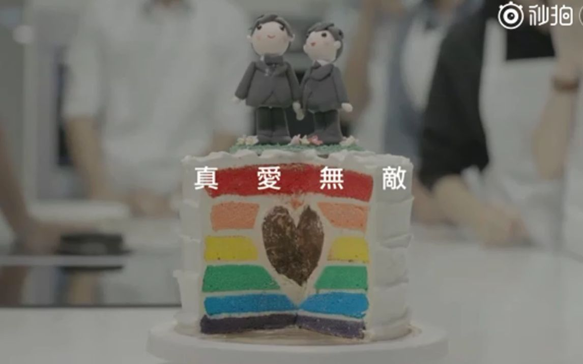 同性恋不是病!因为真爱无敌!暖心!值得一看!