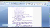 搜狐视频-企业章程注册设立