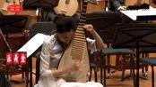 箫与琵琶 管弦乐《春江花月夜》王次恒 中央民族乐团