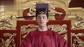 包拯送别范仲淹,舞弊的人迈入朝堂,改革者却被罢黜京城