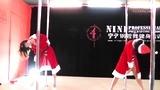 北京宁宁钢管舞祝您圣诞快乐!圣诞之舞-Got It