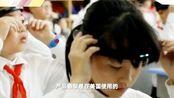金华小学生戴头环监测上课是否走神 提效神器还是紧箍咒