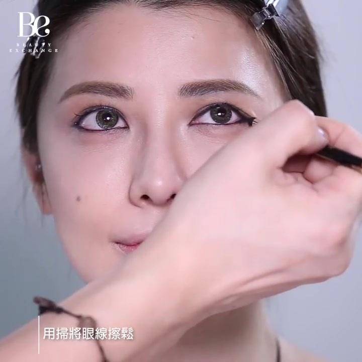 【Be X Gary Chung】彩妝小教室(1):電力爆發!Lily Rose Style法式貓眼妝