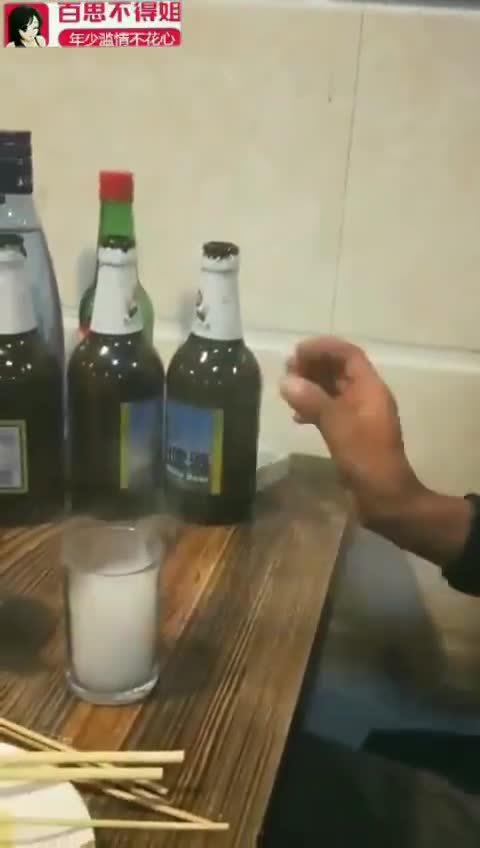 3块钱一瓶的啤酒,被你喝出82年的拉菲感觉!