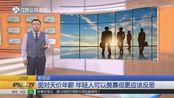 """华为内部邮件曝光:8位应届天才博士年薪最高200万!网友""""炸锅""""了"""