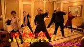 春光拍摄视频-200 黄兴太极群 李万忠《陈式太极拳56式》