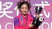 刘诗雯夺冠获了6万美元奖金!感谢国乒2大名帅 高举冠军奖杯庆祝