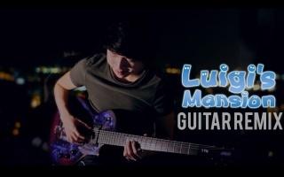 【吉他】路易鬼屋主题曲 Guitar Remix Cover