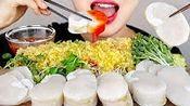 【hongyu】咀嚼音|食音|吃播|声控福利|下饭视频(2019年6月27日20时10分)