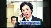 【无限挑战】070505 E052 李英爱特辑